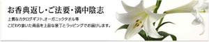 Choji_title_2