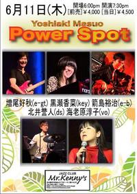 Powerspot_3