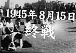 1945815