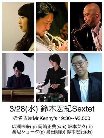 Sextet_3