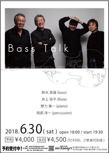 Bass_talk