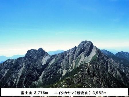 Mount_yu_shanniitakayama_taiwan_3