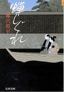 Semi_shigure