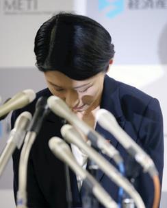 Obuchi