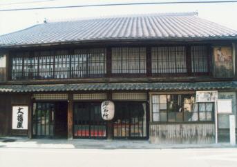 Ohashiya1